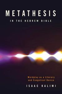 Metathesis in the Hebrew Bible