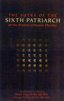 The Sutra of the Sixth Patriarch
