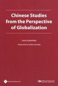 Chinese Studies from the Perspective of Globalization