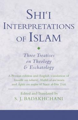 Shi'i Interpretations of Islam