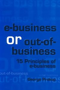 E-Business or Out of Business