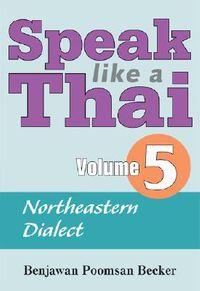 Speak Like a Thai