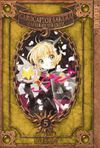 Cardcaptor Sakura Master of the Clow 5