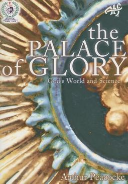 The Palace Of Glory