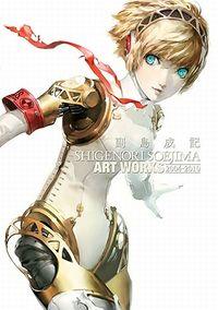 Shigenori Soejima Artworks