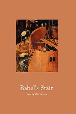 Babel's Stair
