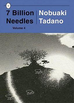 7 Billion Needles 4
