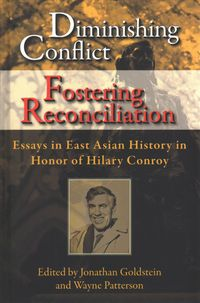 Diminishing Conflict, Fostering Reconciliation
