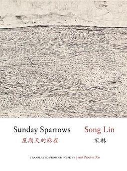 Sunday Sparrows