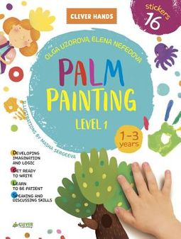 Palm Painting 1-3 Years