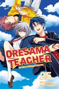 Oresama Teacher 25