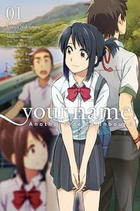 Your Name Another Side Earthbound 1