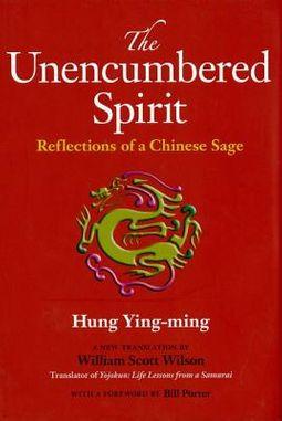 The Unencumbered Spirit