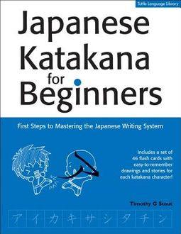 Japanese Katakana for Beginners