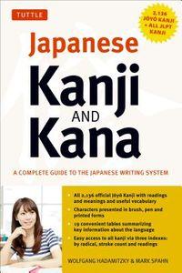 Japanese Kanji and Kana