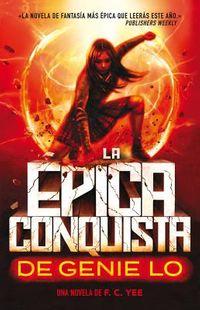 La ?pica conquista de genie lo / The Epic Crush of Genie Lo