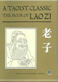 The Book of Lao Zi