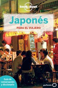 Japones Para El Viajero