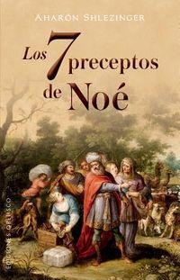 Los 7 preceptos de Noe / The Seven Laws of Noah