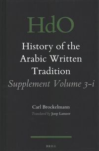 History of the Arabic Written Tradition