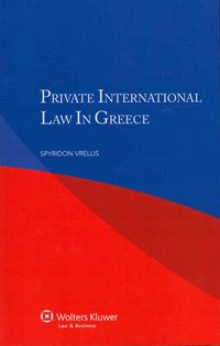 Private International Law in Greece