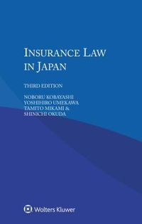 Insurance Law in Japan