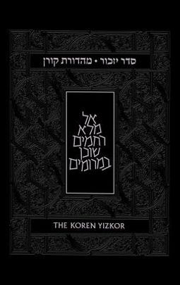 The Koren Yizkor