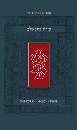 The Koren Shalem Siddur