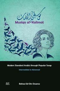 Musiqa Al-kalimat