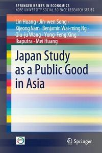 Japan Study As a Public Good in Asia